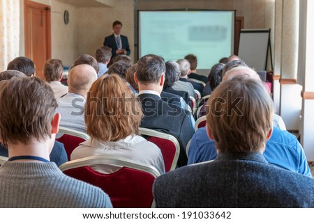 people sitting rear at the business conference - stock photo