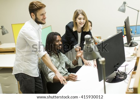 People working together in a modern office