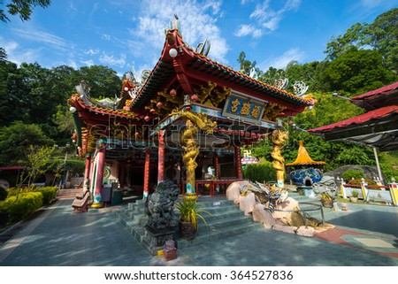 PERAK, MALAYSIA - 15TH JANUARY 2016; The ornate architecture at Fu Lin Kong Temple during Chinese New Year festive season in Pangkor island of Malaysia.