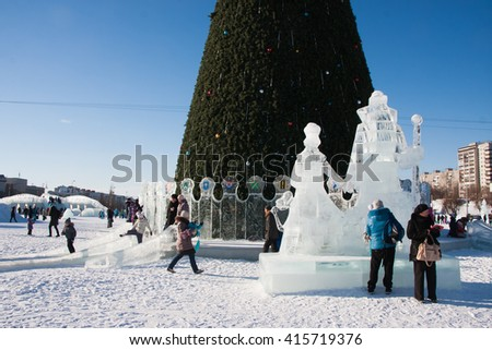 PERM, Russia, February, 06.2016: Icy new year's town on the Esplanade, 