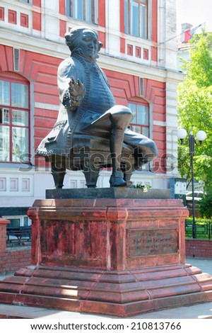 PERM, RUSSIA - JUN 11, 2013:  Monument to doctor Fyodor Grail in Perm. He was founder of Perm province medicine. Opened in 2005
