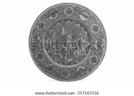 Persian metal round dish plate. Used for wall mount or as a side table - stock photo