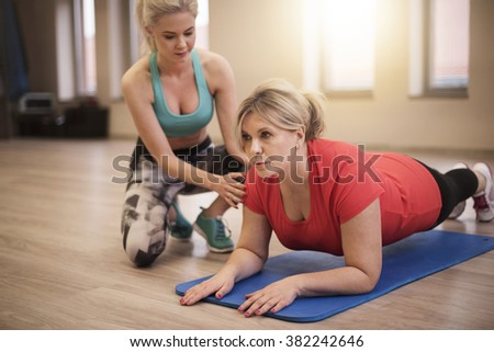 Personal training is good idea for achieve good shape - stock photo