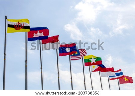 perspective view of national flags of Southeast asia countries, AEC, ASEAN Economic Community - stock photo