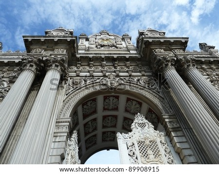Perspectives of the dolmabahce palace entrance in Istanbul in turkey - stock photo