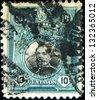 PERU  - CIRCA 1918: A stamp printed in Peru shows Francisco Bolognesi Cervantes , Peruvian military hero, circa 1918 - stock photo