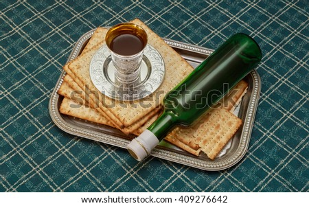 Pesach Still-life with wine and matzoh jewish passover bread - stock photo