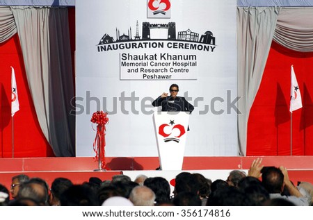 PESHAWAR, PAKISTAN - DEC 29: PTI Chairman, Imran Khan addresses during Inauguration Ceremony of Shaukat Khanum Memorial Cancer Hospital and Research Centre on December 29, 2015 in Peshawar. - stock photo