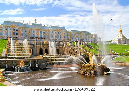 PETERGOF, RUSSIA - MAY 27, 2013: Samson Fountain of the Grand Cascade near Peterhof Palace. - stock photo