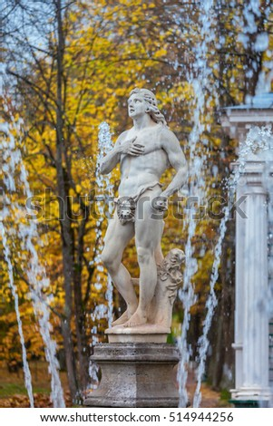PETERHOF, RUSSIA - OCTOBER 16: Fountain Adam  in the lower park of Peterhof, Russia, October 16, 2016 in Peterhof, Russia. Former residence of the Russian monarchs.