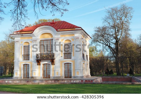 PETERHOF, ST. PETERSBURG, RUSSIA - MAY 7, 2016: Peterhof Hermitage pavilion in a springtime day. The pavilion was built in 1721-1725 by design of Johann Braunstein
