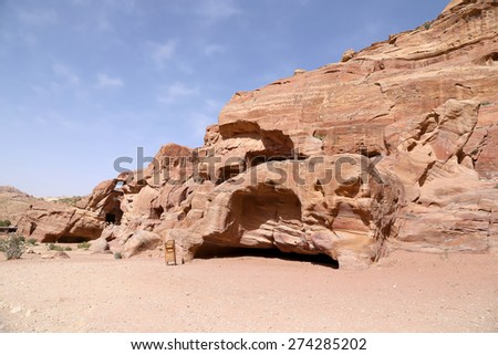 Petra, Jordan, Middle East -- it is a symbol of Jordan, as well as Jordan's most-visited tourist attraction. Petra has been a UNESCO World Heritage Site since 1985   - stock photo
