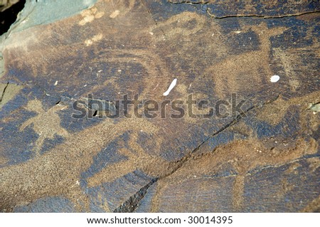 Petroglyphs within the Archaeological Landscape of Tamgaly. Almaty area, Kazakhstan
