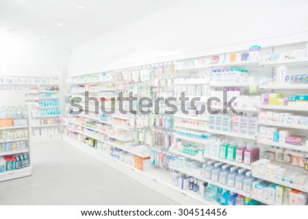 Pharmacy interior with blurred background - stock photo