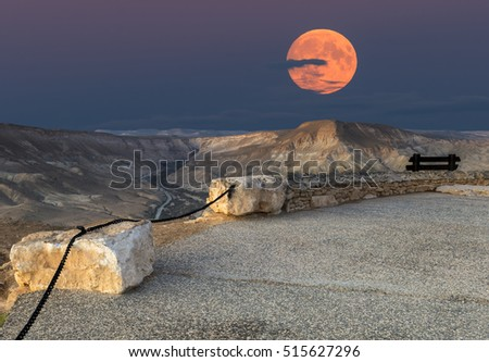 Phenomenon of  the Super Moon in desert of the Negev, Israel