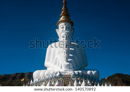 PHETCHABUN ,THAILAND-DECEMBER 18 ,2016 :The five-stacked white Buddha,especially with a clear blue sky as background in Wat Pha Sorn Kaew,it is certainly one of the most beautiful temples in Thailand.