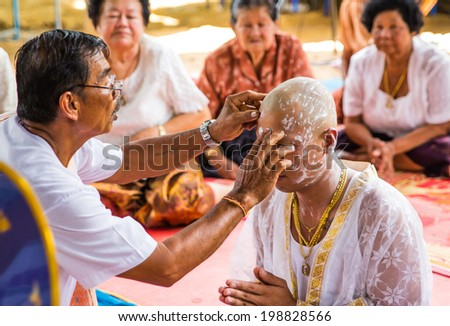Phetchabun,THAILAND June 8 : Thai man during a Buddhist ordination ceremony. in Phetchabun Thailand on June 8, 2014 - stock photo