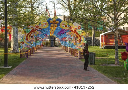 Philadelphia, Pa. USA, April 21, 2016: Philadelphia Chinese Lantern Festival entrance. April 21, 2016 in Philadelphia, Pa. USA. - stock photo