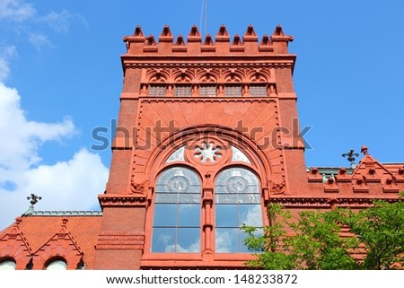 Philadelphia, Pennsylvania (United States) - Pennsylvania State University (Penn State). Fisher Fine Arts Library building. - stock photo