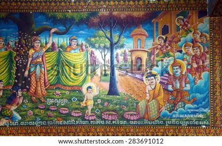 PHNOM PENH, CAMBODIA - FEB 8, 2015 - Birth of the Buddha from the life of the Buddha series of paintings,  Langka Pagoda  temple,  Phnom Penh,   Cambodia - stock photo