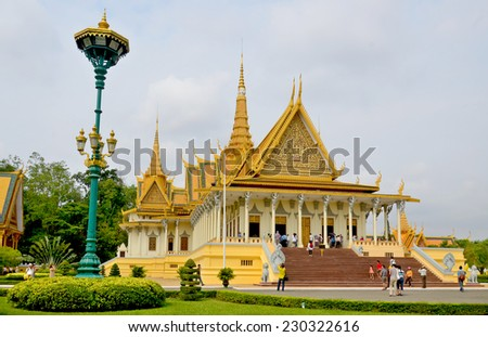 PHNOM PENH CAMBOGIA MARCH 22: The Royal Palace is a complex of buildings which serves as the royal residence of the king of Cambodia. On march 22 2013 in Phnom Penh, Cambodia  - stock photo