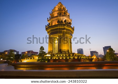PHNOM PENH - NOV 17: Independence Monument at sunset on November 17, 2014 in Phnom Penh. Independence Monument was built in 1958 for Cambodia's independence from France in 1953.  - stock photo