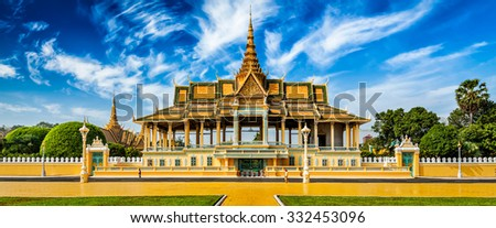 Phnom Penh tourist attraction and famouse landmark - panorama of Royal Palace complex, Cambodia - stock photo
