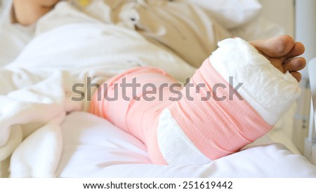 Phot of foot splint for treatment of injuries from broken bones. - stock photo