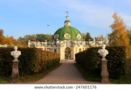 photo beautiful architectural monument of the grotto in a Moscow park - stock photo