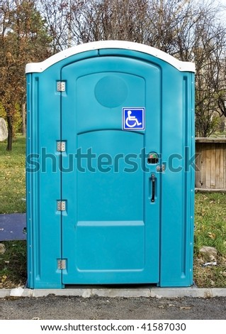 Photo of a blue toilet for disabled people - stock photo