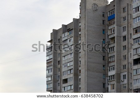 Photo Of An Old Brick Multi Storey Apartment House In A Poorly Developed Region