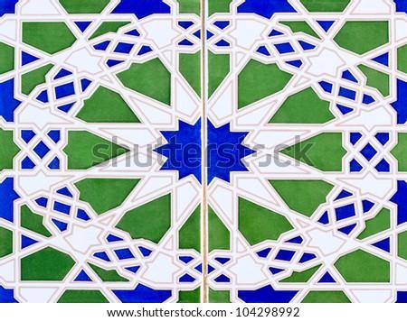photo of arabic ornament - stock photo