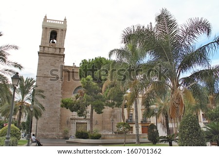 Photo of City of Valencia, Spain made in the late Summer time in Spain, 2013 - stock photo