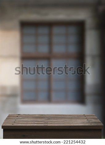 photo of empty table - stock photo