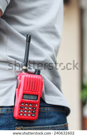 Photo of Handheld walkie talkie for outdoor - stock photo