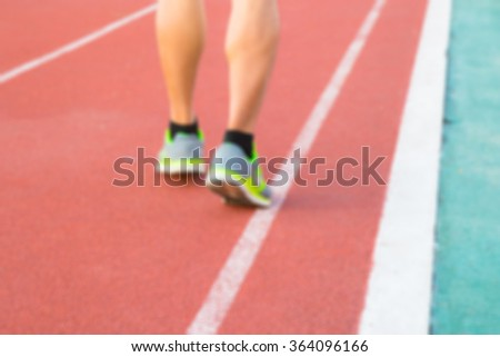 Photo of running blur sporter - stock photo