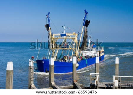 Photo of the harbour in the Netherlands - stock photo