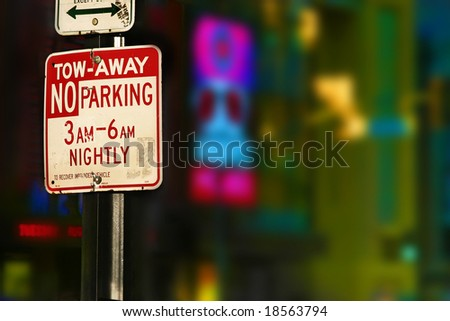 photo of tow-away street sign - stock photo