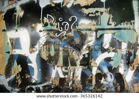 Photo of urban collage background or typography paper texture - stock photo