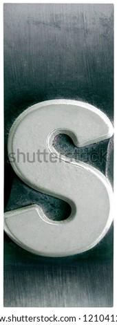 Photograph of Metal Letterpress Letter s - stock photo