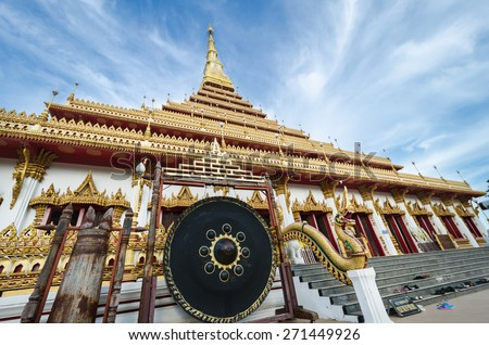 Phra Mahathat Kaen Nakhon temple (or Phra That Nong Waeng) - Thai buddhist temple, in Khon Kaen, Thailand.They are public domain or treasure of Buddhism, no restrict in copy or use - stock photo