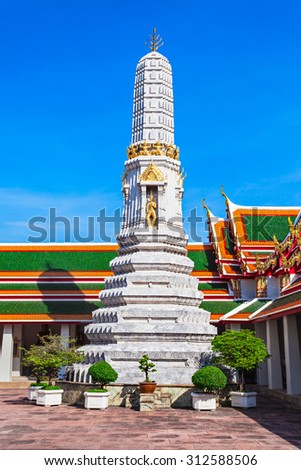 Phra Prang Tower in Wat Pho Buddhist temple complex in Bangkok, Thailand - stock photo