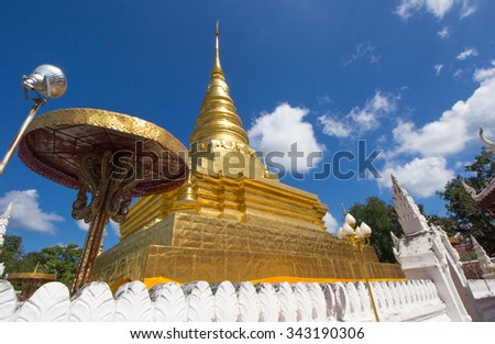 Phra That Chae Haeng from Nan province,Thailand