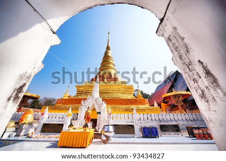 Phra That Chae Haeng, Nan province, Thailand - stock photo