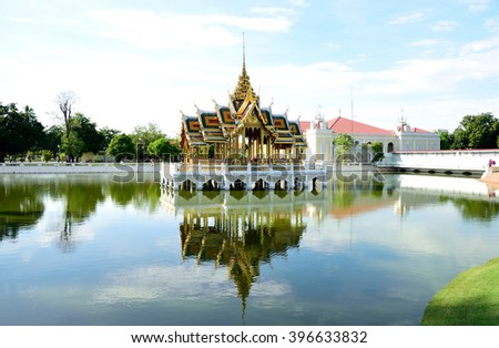 Phra Thinang Aisawan Thiphya - Art is a small  Thai style pavilion situated in the middle of a lake in the Bang Pa - in Summer Palace , Ayutthaya Province ,Thailand.