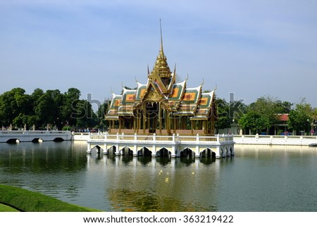 PHRA THINANG (Royal Residence) AISAWAN THIPHYA-ART, is a Thai-style pavilion four porches and a spired roof built by king chulalongkorn, Bang Pa-In Palace, Ayutthaya Province, Thailand