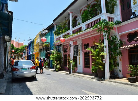 Phuket, Thailand - April 15, 2014 : Old building Chino Portuguese style in Phuket on April 15, 2014 in Phuket, Thailand. Old building is a very famous tourist destination of Phuket.  - stock photo