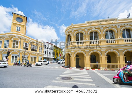 Phuket, Thailand - August 9, 2016 : building with clock tower in Chino-Portuguese style after has been renovated in Phuket old town, landmark