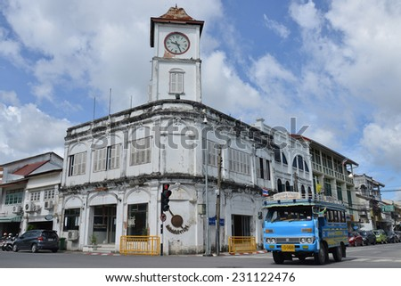 PHUKET, THAILAND - August 29th 2014 : Old Police Station Now Become A Landmarks of Chino Portuguese Building in phuket Town. The Local Public Transportation Is Convenient For getting around the town.  - stock photo