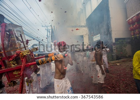 PHUKET, THAILAND - October18: Street procession around Phuket town in 2015 Phuket Vegetarian Festival  on October 18, 2015 in Phuket, Thailand